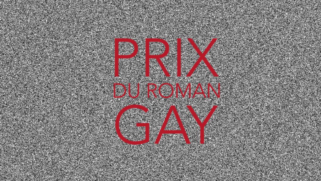 prix du roman gay